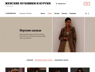 art-sk.ru screenshot