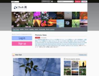 art2.photozou.jp screenshot