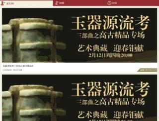 art998.com screenshot