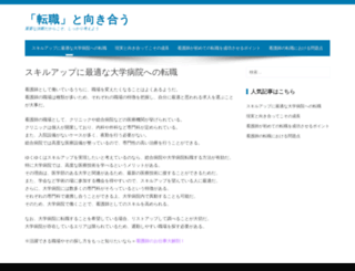 artbns.com screenshot