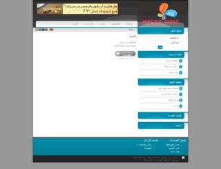 artessms.com screenshot