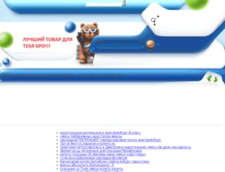 arthockeymsk.ru screenshot