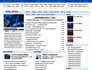 article.cechina.cn screenshot