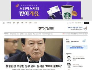article.joins.com screenshot