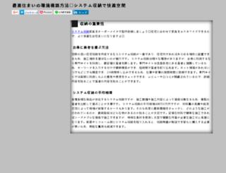 articleresourceindex.com screenshot