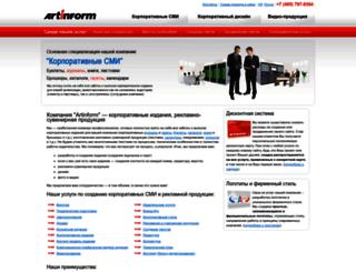 artinform.ru screenshot