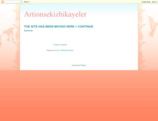 artionsekizhikayeler.blogspot.com screenshot