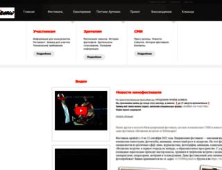 artkinofest.ru screenshot