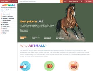 artmall.ae screenshot