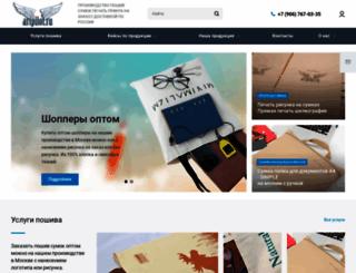artpilot.ru screenshot