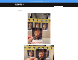 artplanety.exblog.jp screenshot