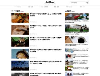 artroot.jp screenshot