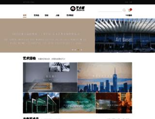 artspy.cn screenshot