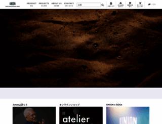 artunion.co.jp screenshot