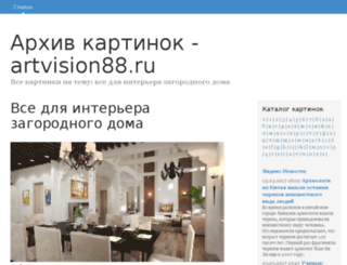 artvision88.ru screenshot