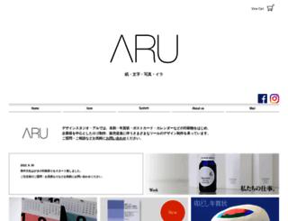 aru.gr.jp screenshot