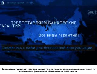arue.ru screenshot