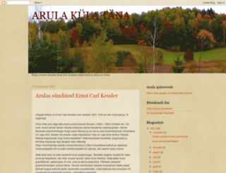 arulakyla.blogspot.com screenshot
