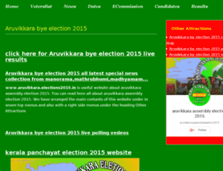 aruvikkara.elections2015.in screenshot