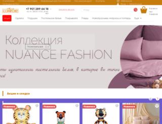 as-comfort.ru screenshot