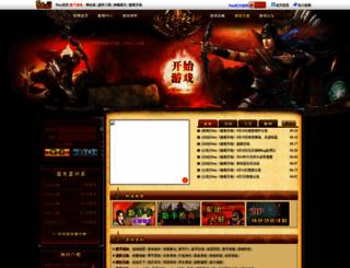 as.56uu.com screenshot