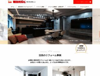 asahi-jutakureform.co.jp screenshot