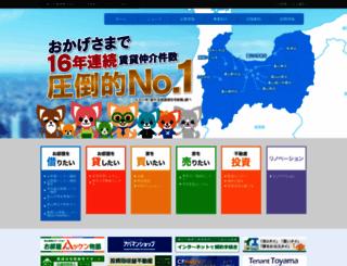 asahi.ac screenshot