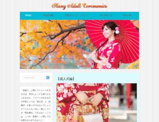 asasavings.com screenshot