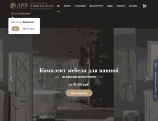 asbmebel.ru screenshot
