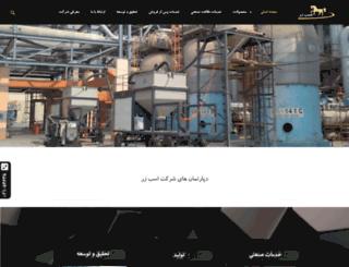 asbzar.com screenshot