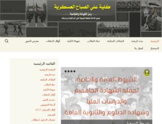 asc.gov.kw screenshot