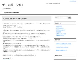 aselh.net screenshot