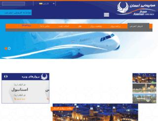 asemanbooking.com screenshot