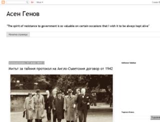 asengenov.com screenshot