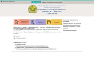 asf.ru screenshot
