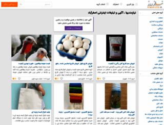 asgharabad.niazerooz.com screenshot