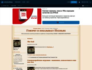 ashen-rus.livejournal.com screenshot