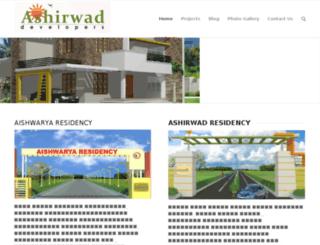 ashirwaddevelopers.in screenshot