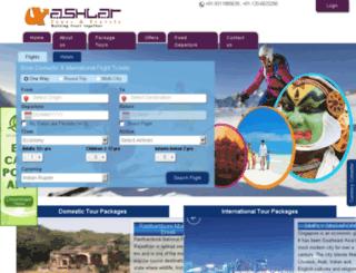 ashlartours.com screenshot