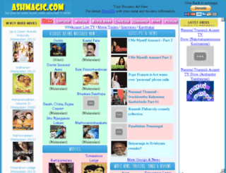 ashmagic.com screenshot