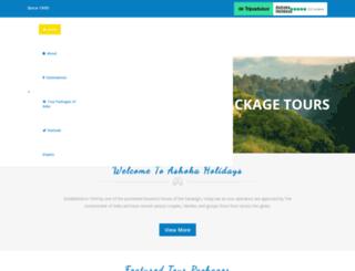 ashokaholidays.com screenshot