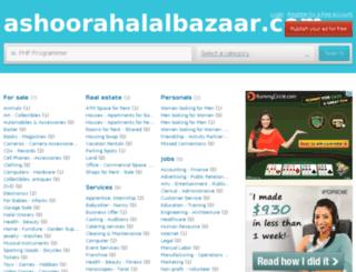 ashoorahalalbazaar.com screenshot