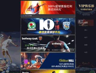 ashriser.com screenshot