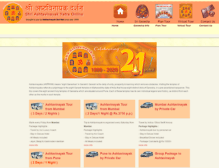 ashtavinayak.net screenshot