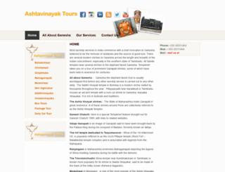 ashtavinayaktour.info screenshot