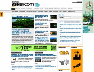 ashui.com screenshot