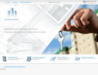 asi-orel.ru screenshot