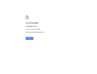 asiacheong.com screenshot