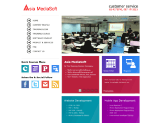 asiamediasoft.net screenshot