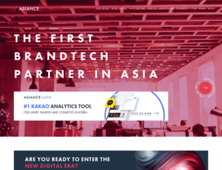 asiance.com screenshot